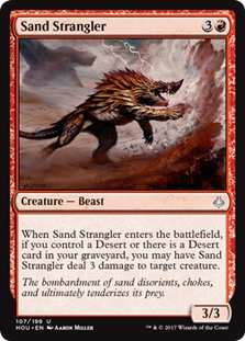Sand Strangler - HOU