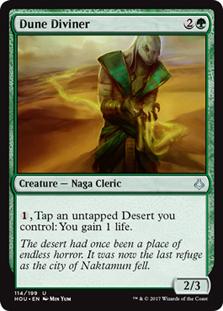 Dune Diviner - HOU