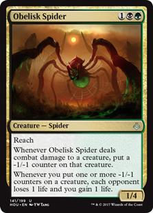 Obelisk Spider - HOU