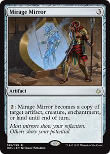 Mirage Mirror - HOU