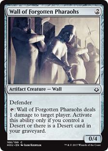 Wall of Forgotten Pharaohs - HOU
