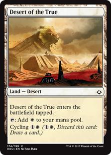 Desert of the True - HOU