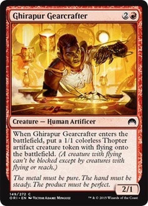 Ghirapur Gearcrafter - ORI - C