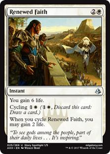 Renewed Faith - AKH