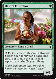 Oashra Cultivator - AKH