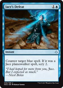 Jace's Defeat - HOU