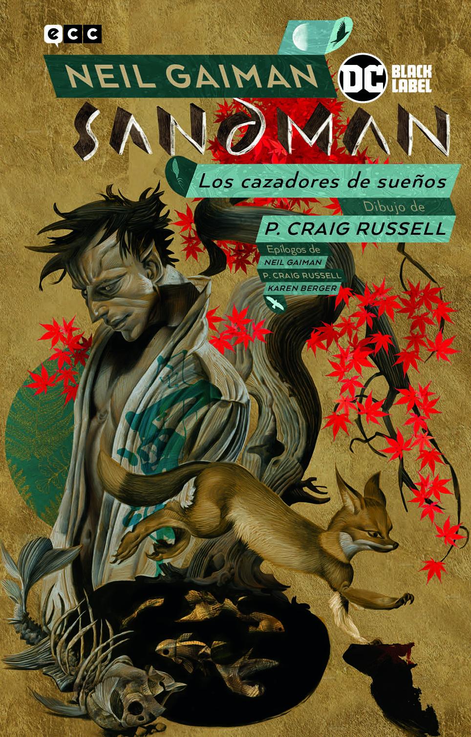 Biblioteca Sandman vol. 13: Cazadores de sueños