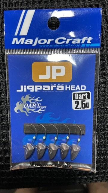 Jig head Major Craft Dart 2,5 g