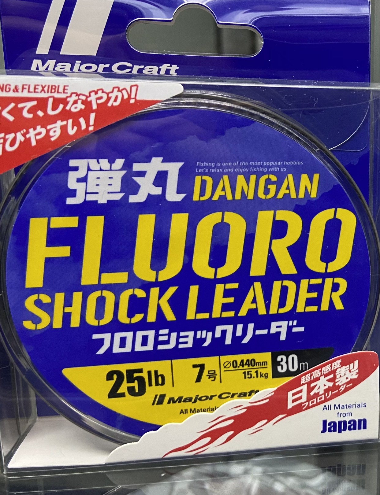 Fluorocarbono Major Craft Danga 0,444 mm