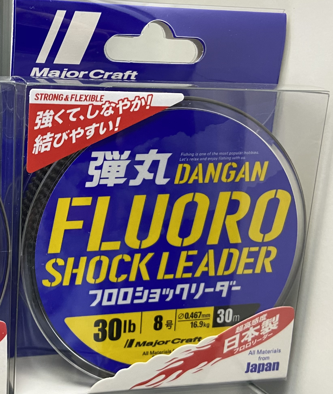 Fluorocarbono Major Craft Danga 0,467 mm