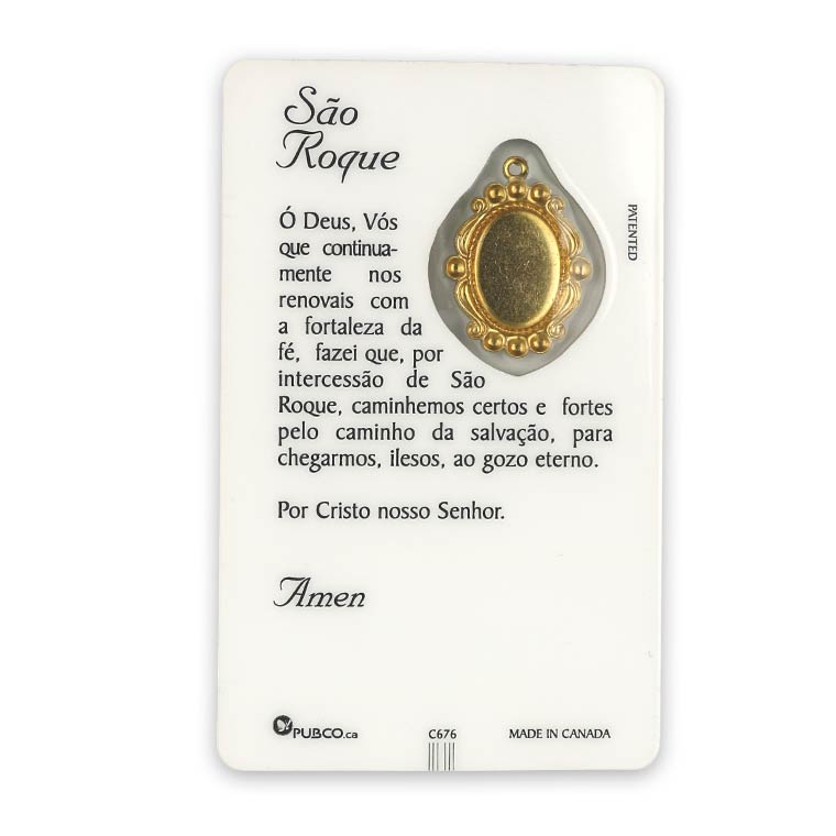 Pagela de São Roque