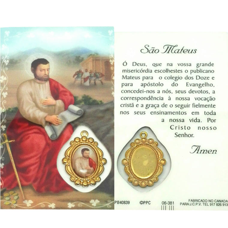 Pagela de São Mateus
