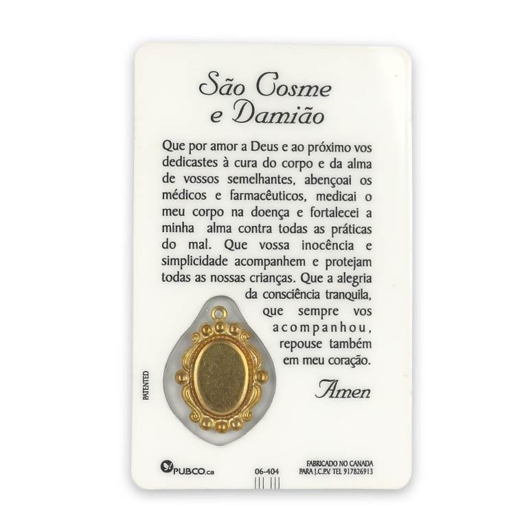 Pagela de São Cosme e Damião