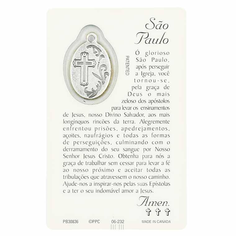 Pagela de São Paulo