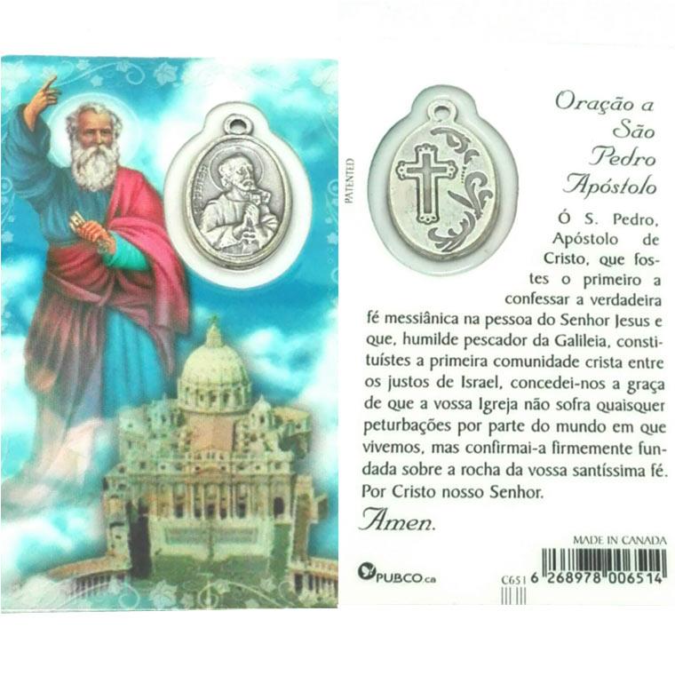 Pagela de São Pedro Apóstolo