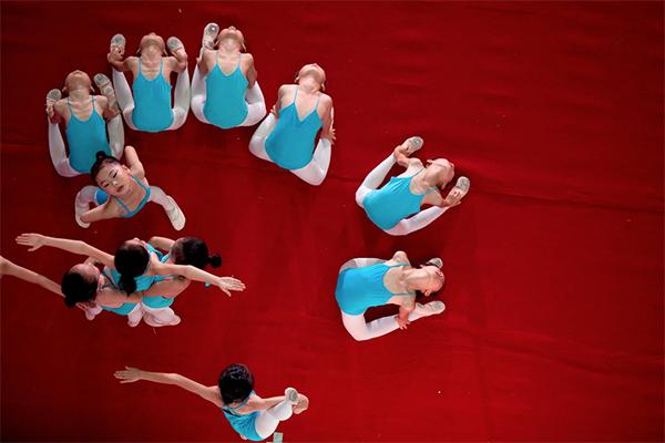Ballet Chino