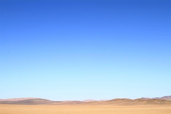Desierto II