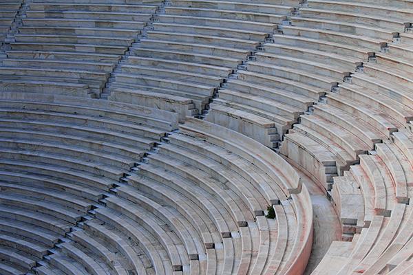 Anfiteatro V