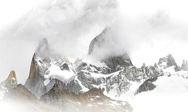Montaña Humeante