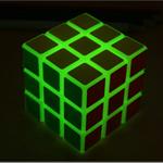 Cubo 3X3X3 Yj Luminous Full Sealing Gen 1St