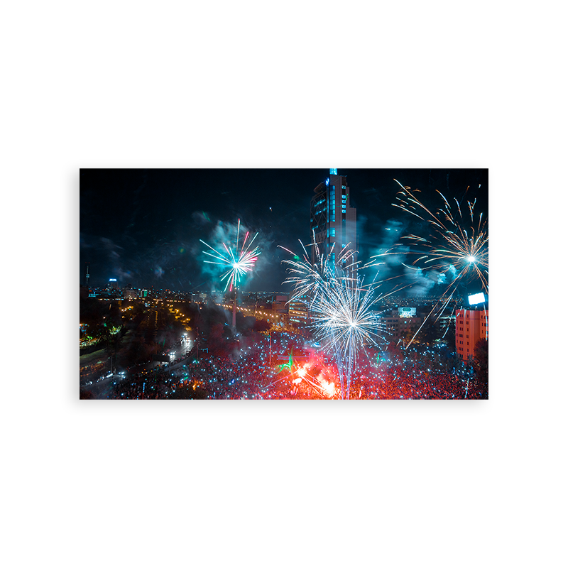 El Nuevo Año