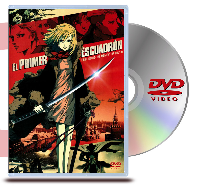 DVD El Primer Escuadrón