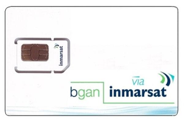 RECARGA INMARSAT BGAN 625 MB (365 DIAS)