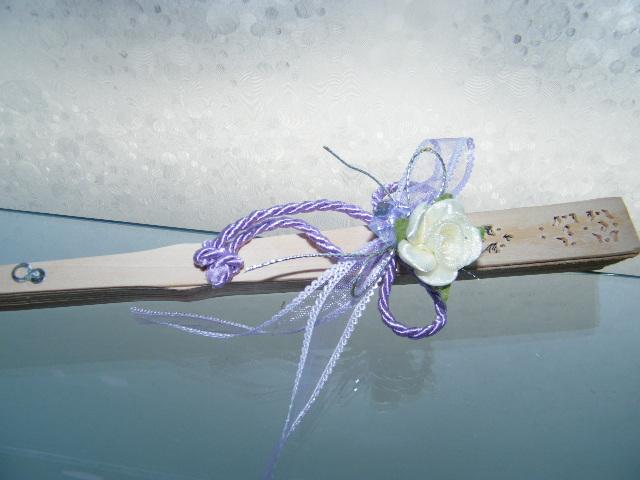 C1965- Leque em madeira decorado a lilás