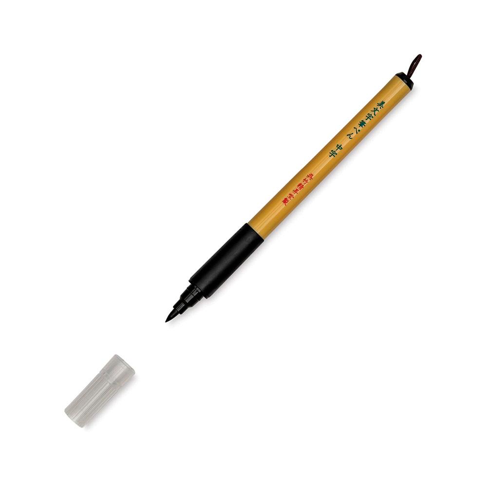 Kuretake Bimoji Fude - Brush Pen