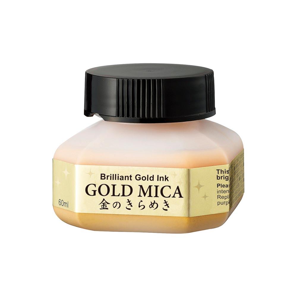 Kuretake Gold Mica - Tinta Dorada (60 ml)