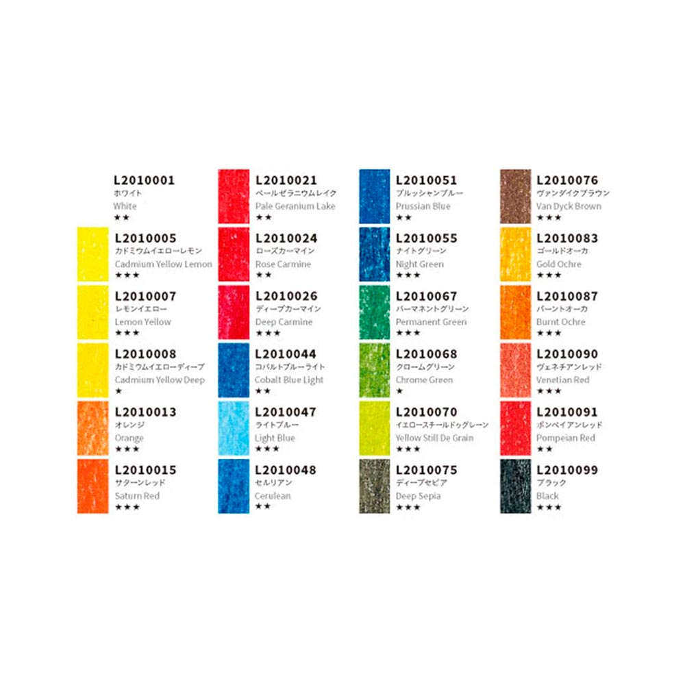 Lyra Rembrandt Aquarell - Set 24 Lápices de Colores