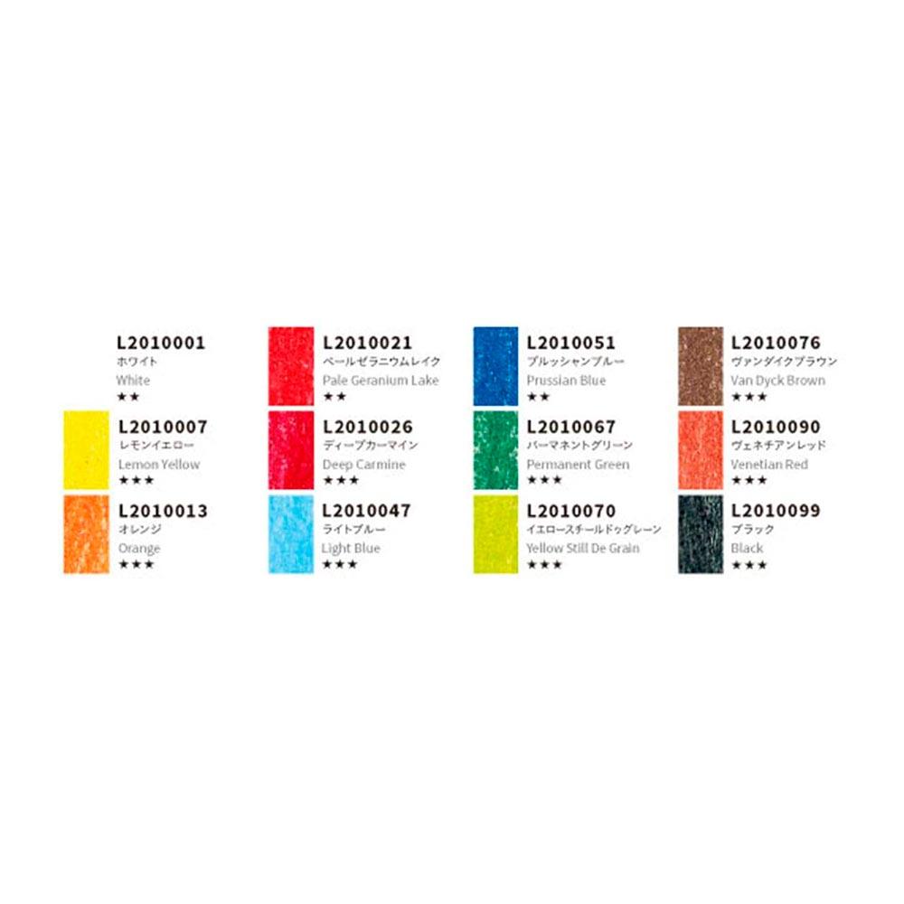 Lyra Rembrandt Aquarell - Set 12 Lápices de Colores