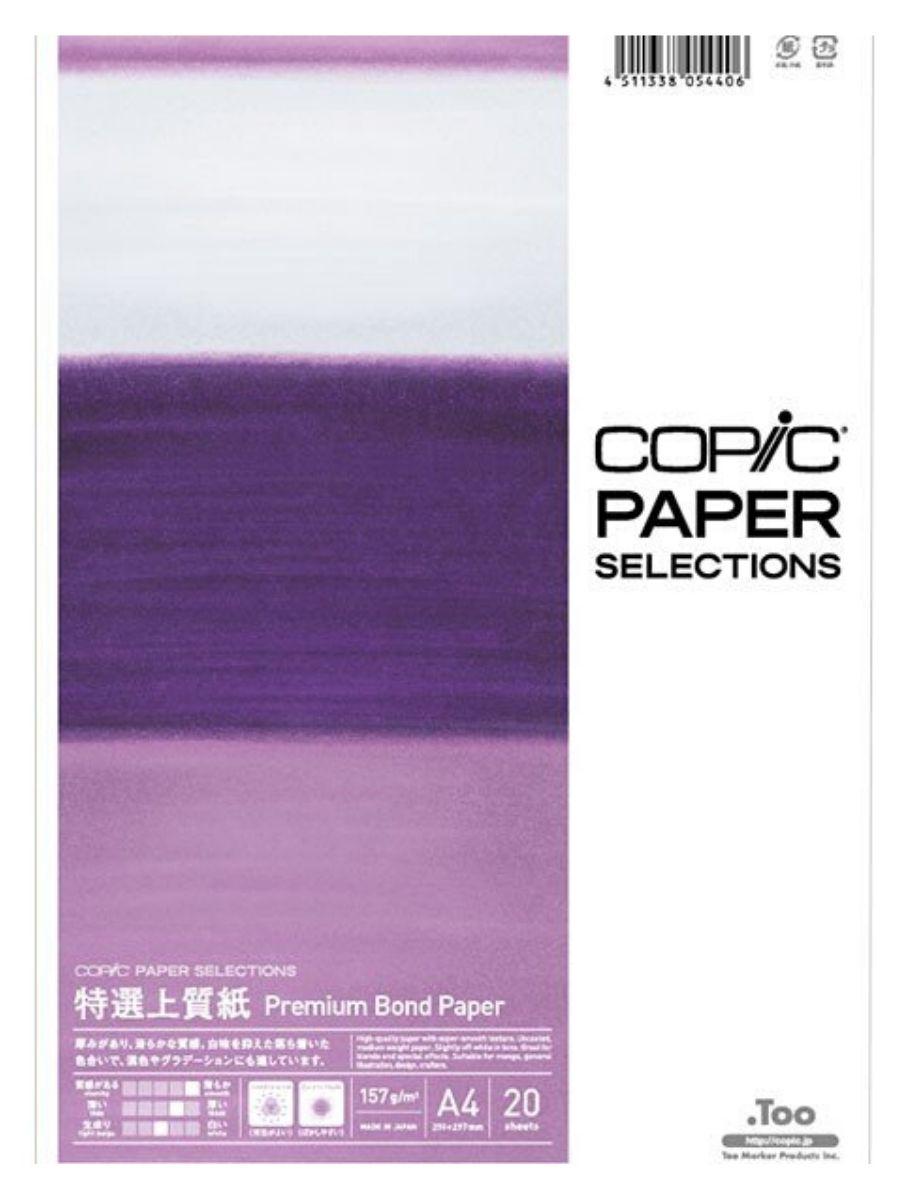 Copic Paper Selections - Pack 20 Hojas Premium Bond Paper; A4 21 x 29,7 cm, 157 gr/m2