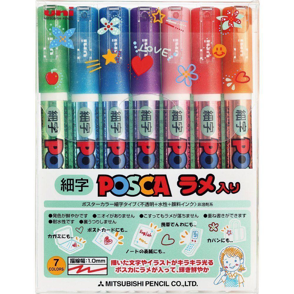 Uni Posca - Set 7 Marcadores PC-3M L; Glitter (Brillantes), Finos