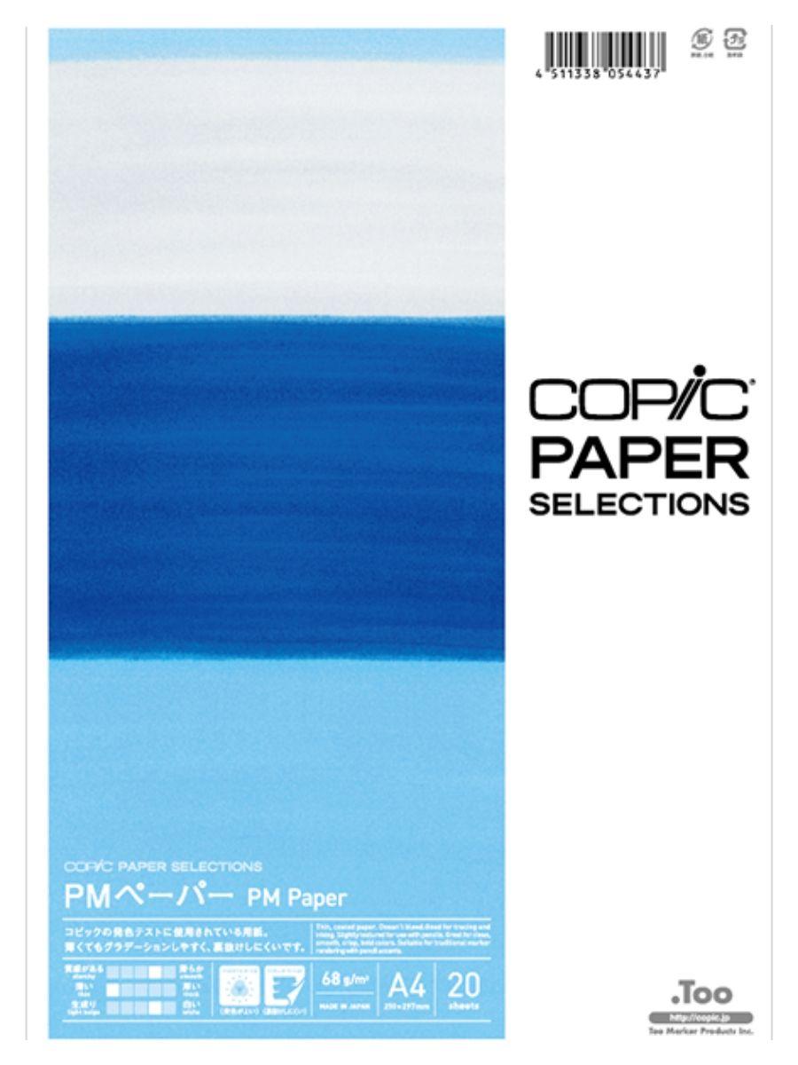 Copic Paper Selections - Pack 20 Hojas PM Paper; A4 21 x 29,7 cm, 68 gr/m2