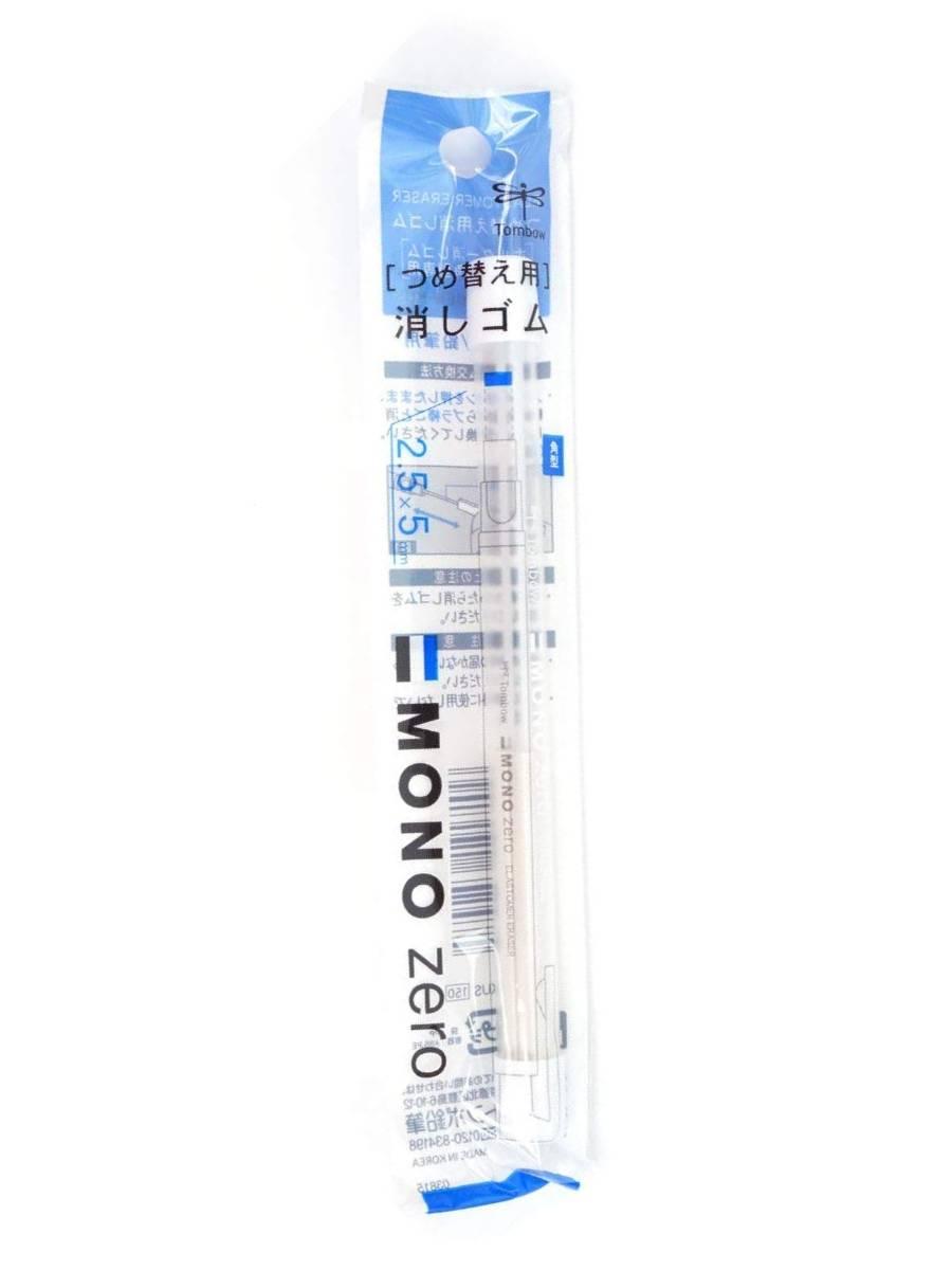 Tombow Mono Zero Refill - Pack 2 Gomas para Goma Rectangular