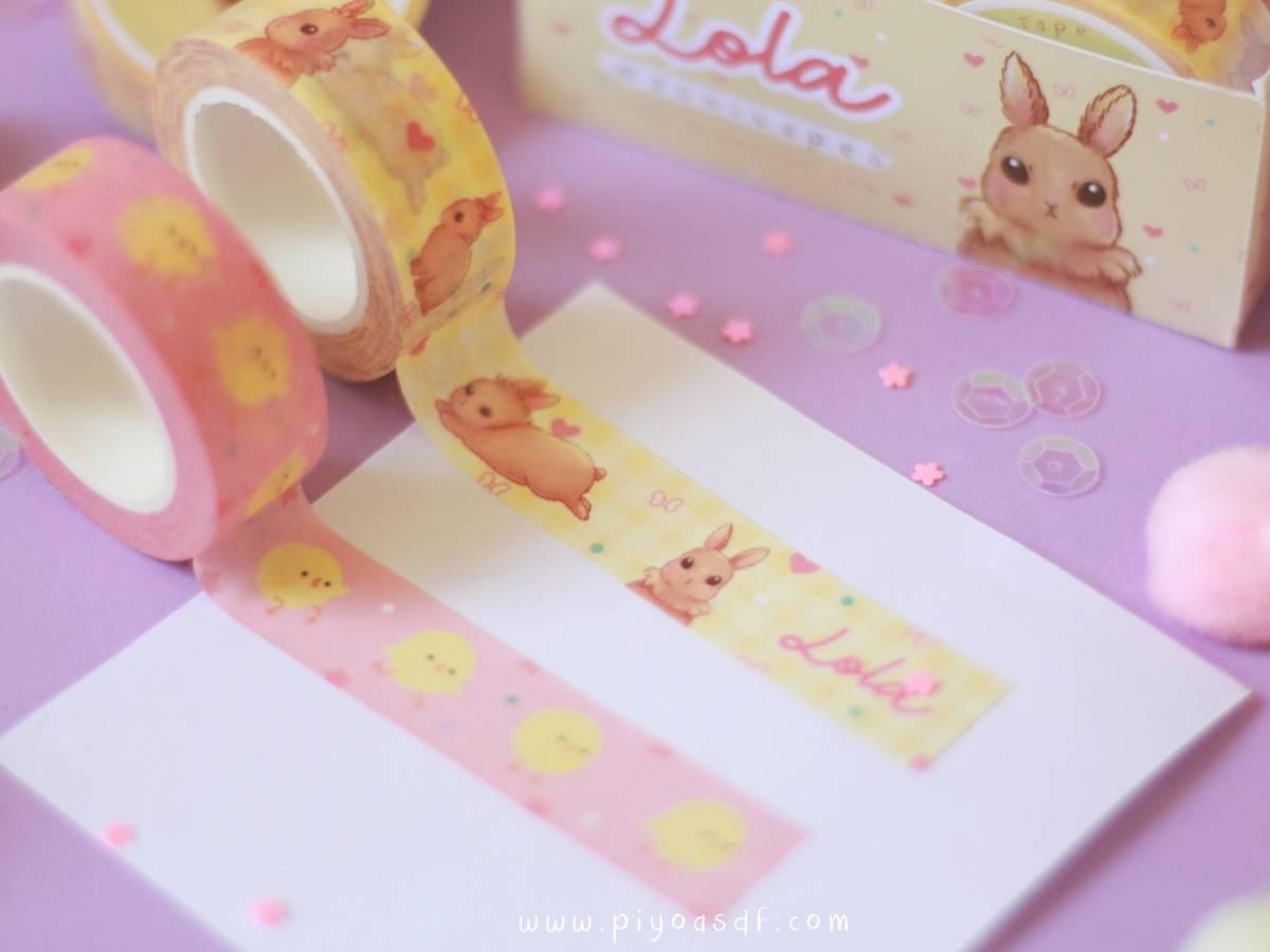 Piyoasdf - Washi Tape Lola