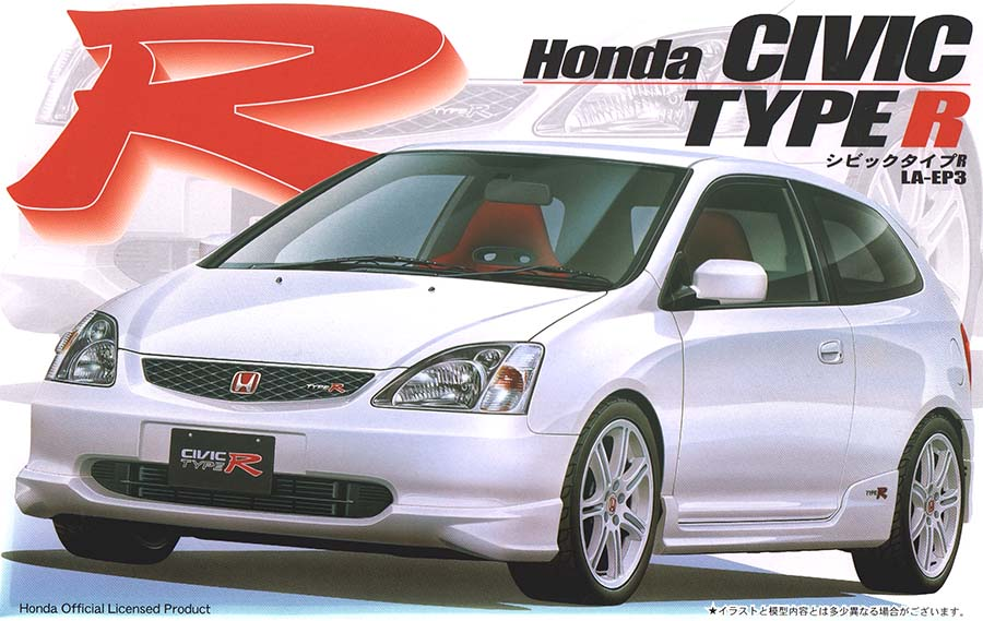 Fujimi 1:24 Scale Honda Civic Type R EP3 2001 Model Kit #631P With Tamiya Glue