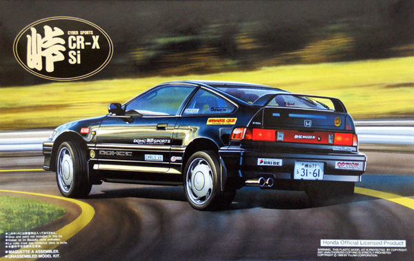 Fujimi 1:24 Scale Honda CRX Si Touge Model Kit #752P With Tamiya Glue