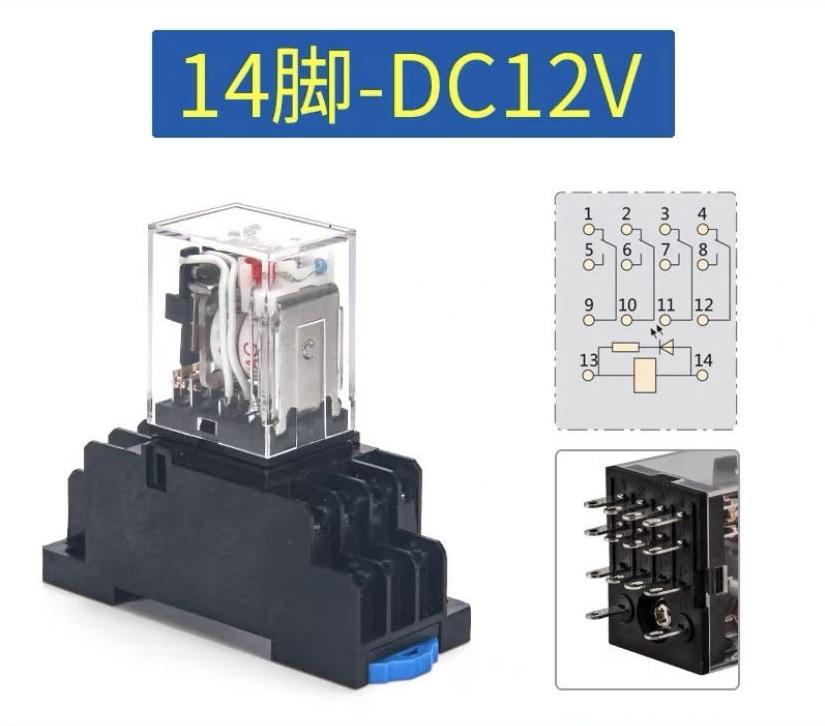 Rele con base 12 VDC