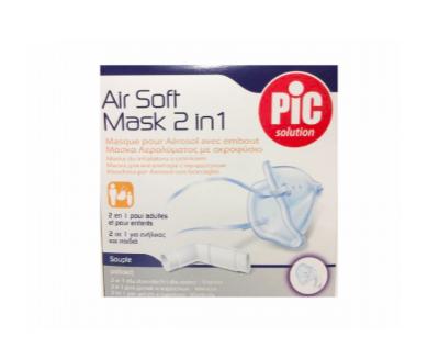 Pic Air Soft Máscara Para Aerosol 2 Em 1