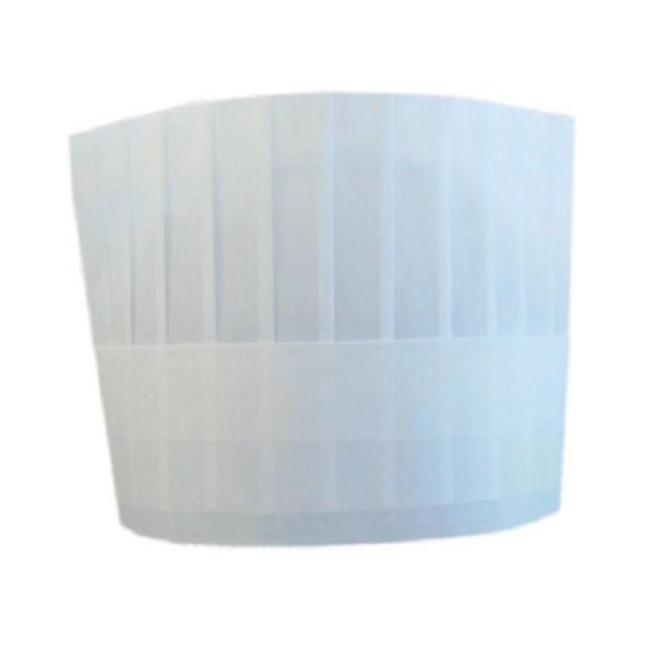 Toucas de Chefe Clássico Ajustável 18cm Branco Pack de 10