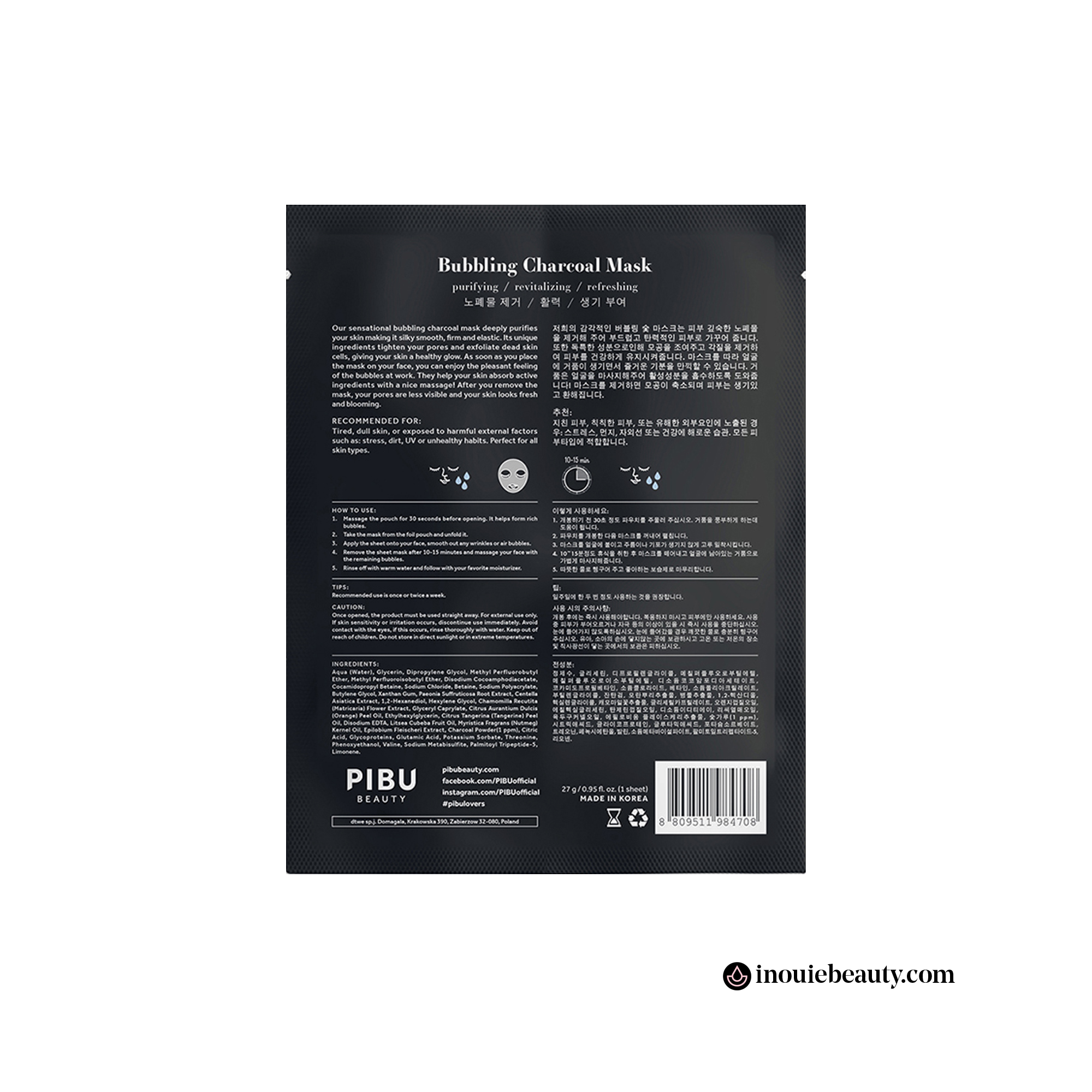Pibu Beauty Bubbling Charcoal Mask