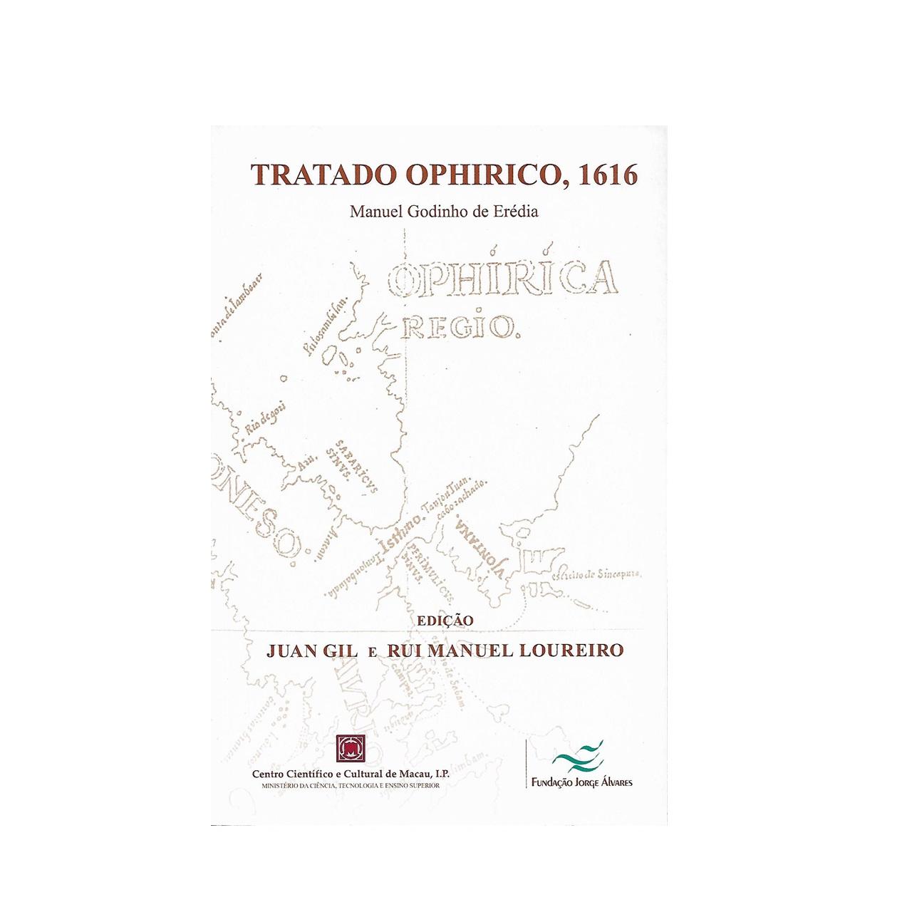 Tratado Ophirico, 1616.