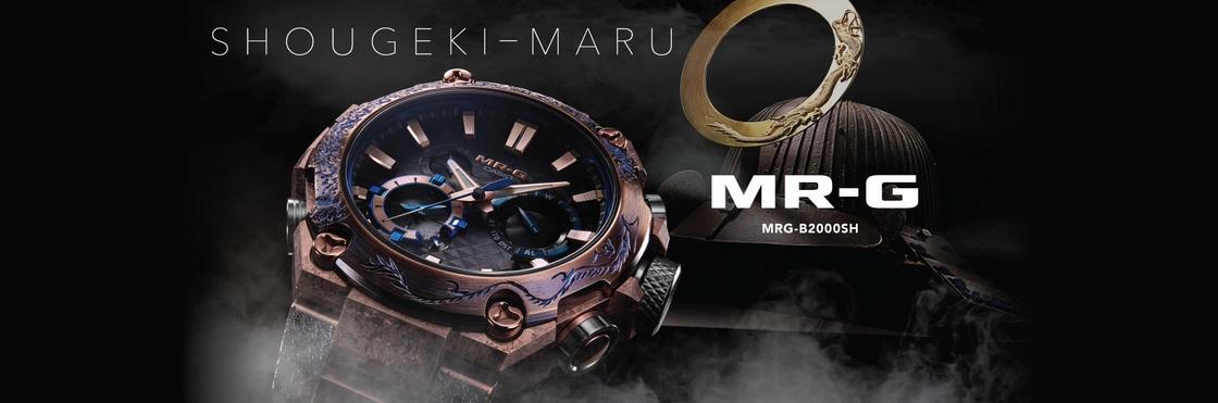 Novo MRG-B2000SH Shougeki-Maru