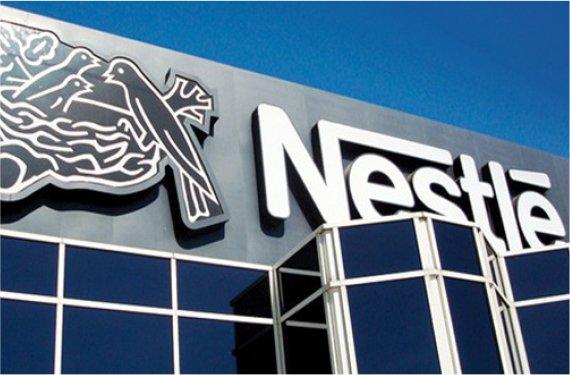 Fibra Óptica Optral en Nestle