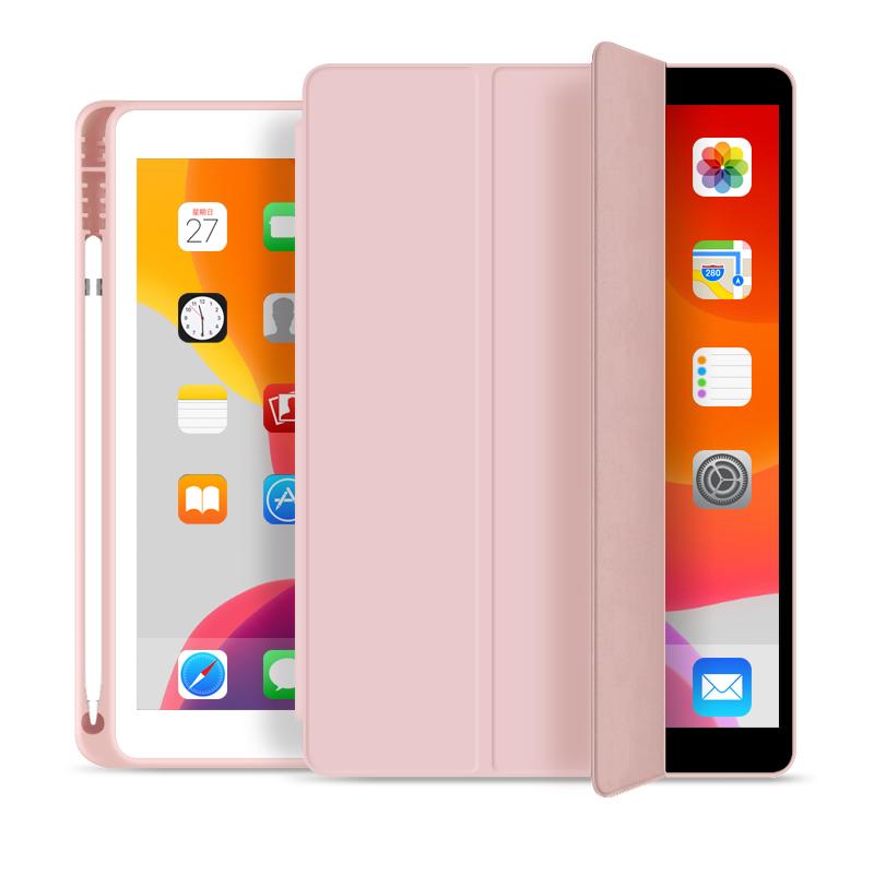 """iPad 10,2"""" (7º y 8º generación) - Funda con Ranura Apple Pencil"""