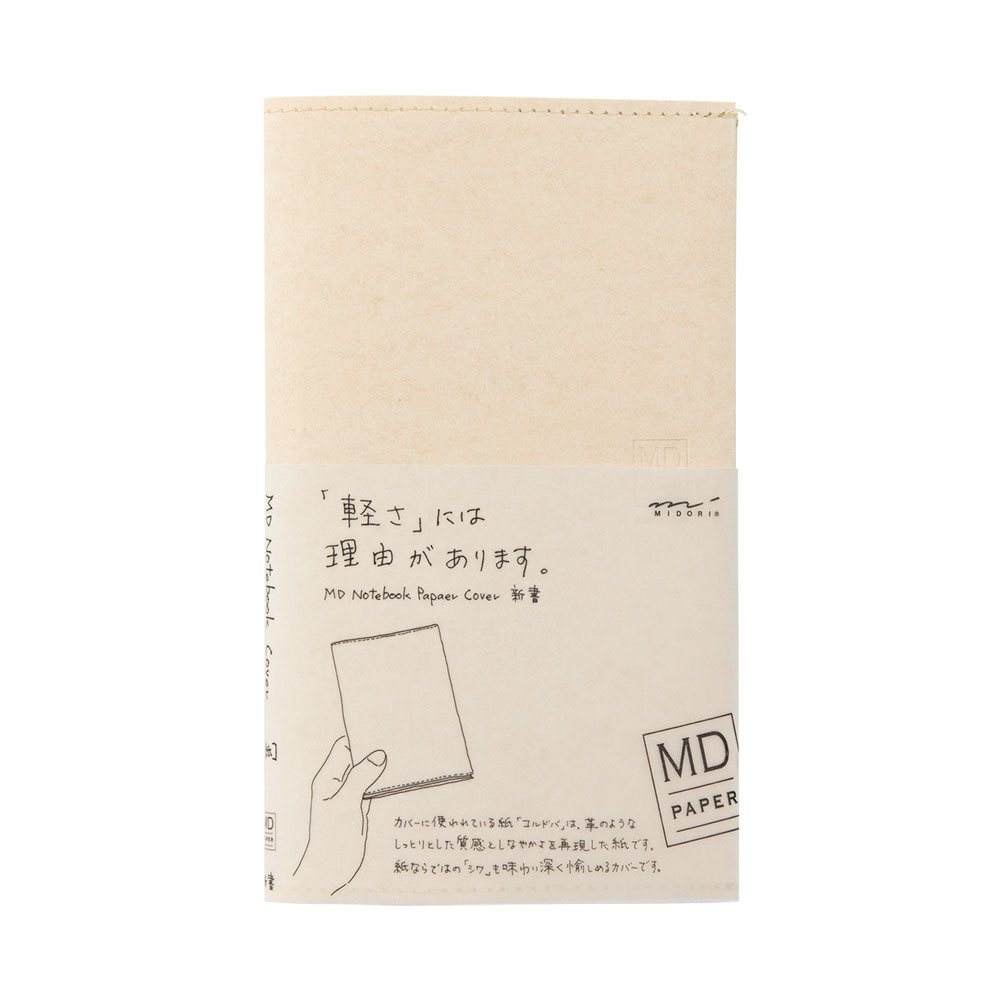 MD PAPER COVER B6 SLIM