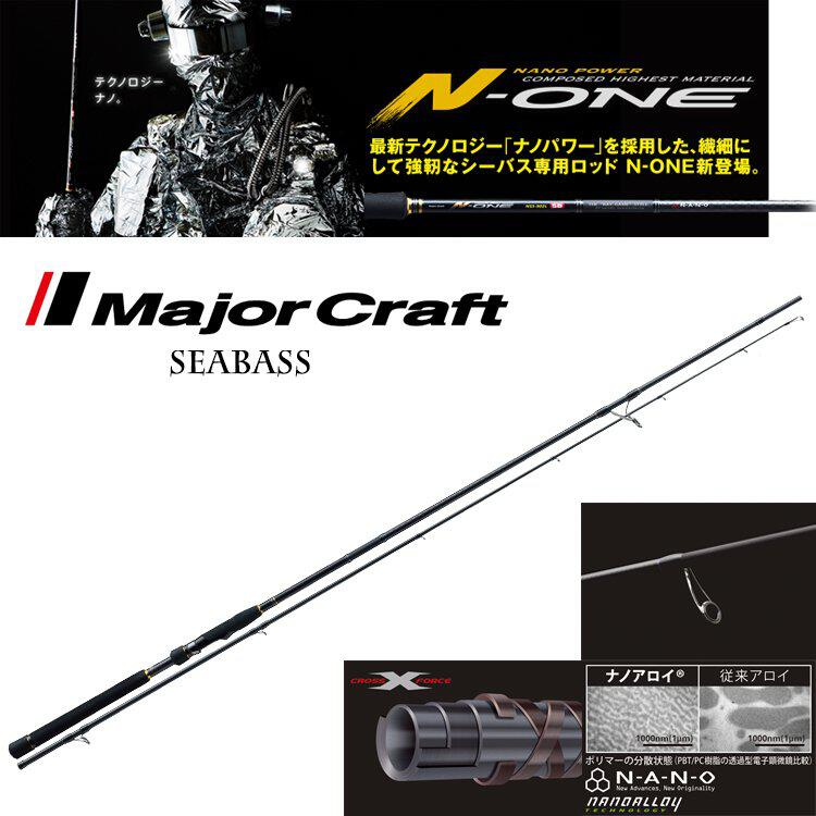 Majorcraft N-ONE Seabass NSS - 962M
