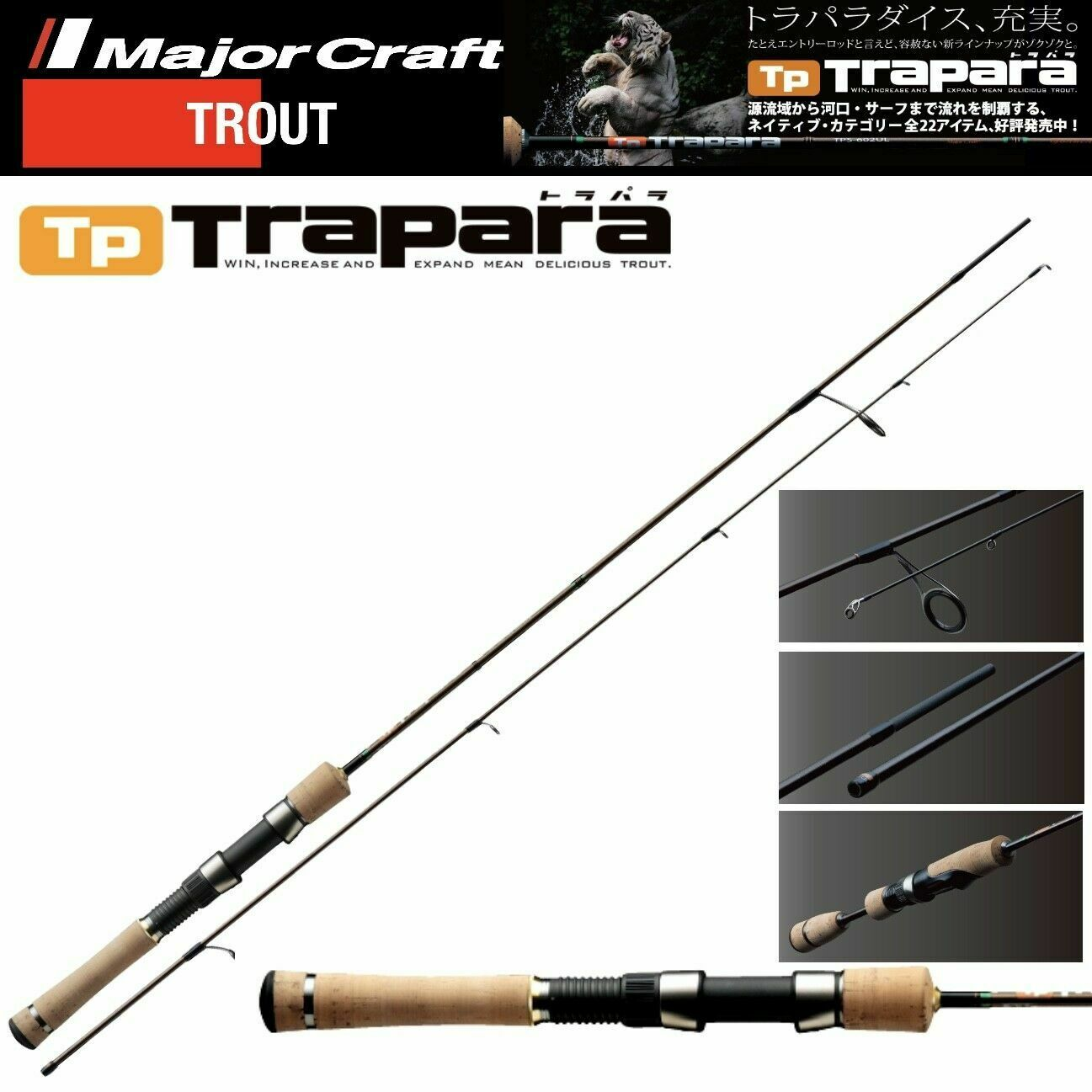 Majorcraft Trapara Native Trout Stage TXS - 602L